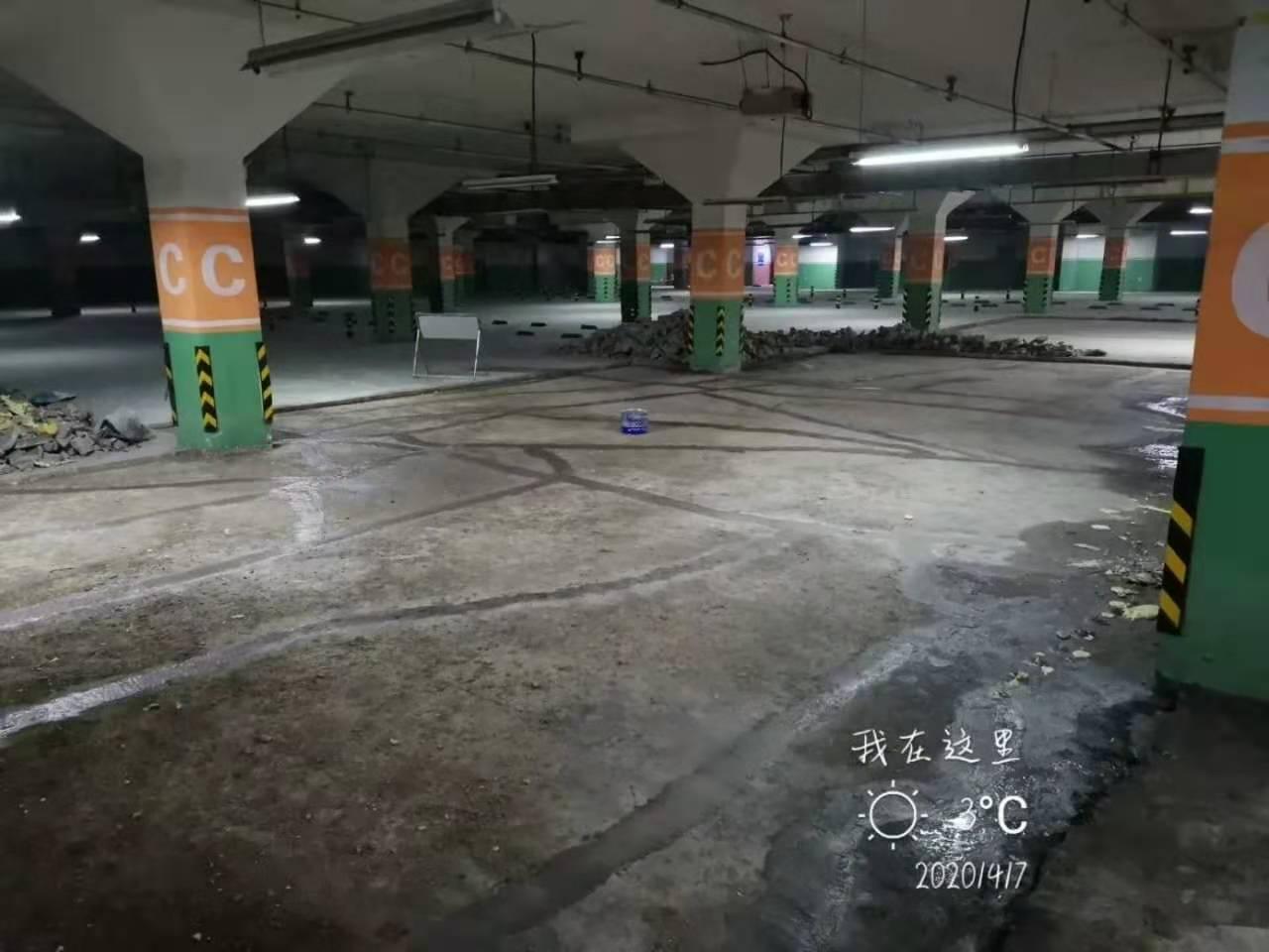 专业地下室防水堵漏公司,维修地下室漏水