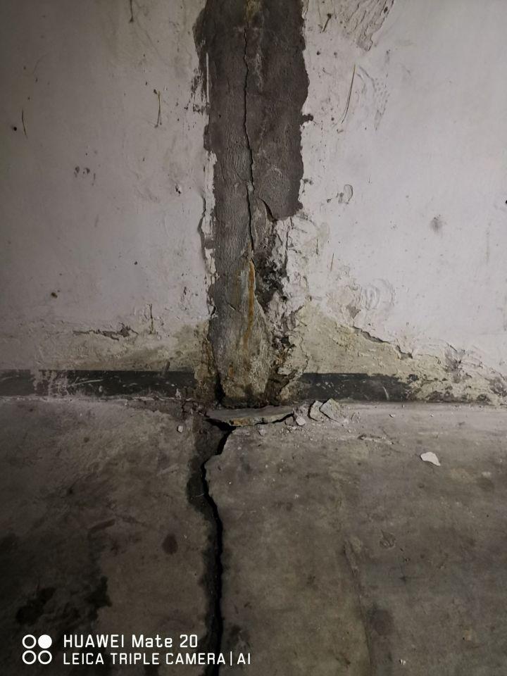地下室漏水严重吗?长期是否影响结构质量